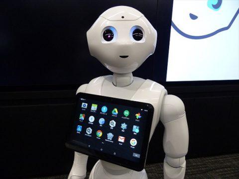 Android対応Pepperマイナビニュース